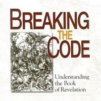 A Study of Revelation – Breaking the Code in Fall 2014